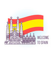 catholic cathedral barcelona landmark symbol of vector image