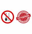 no dig icon with distress stop homophobia seal vector image vector image