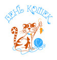 cat day russian vector image vector image