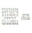 Color Alphabet Hebrew Letters colorful Caption vector image vector image