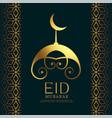creative mosque design for eid festival vector image vector image