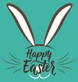 cute fun happy easter vector image vector image
