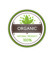 natural organic ingredients vector image vector image