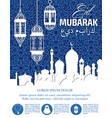 ramadan kareem poster with white mosques vector image vector image