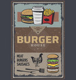 vintage colored burger house poster vector image vector image