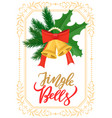 jungle bells pine tree branches mistletoe leaves vector image