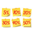 interest discounts sale on the sticker vector image vector image
