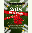 new year 2018 party invitation poster vector image vector image