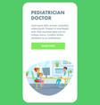 pediatrician doctor exam office banner vector image