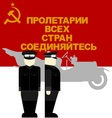 The driver of the car since the October Revolution vector image