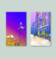 trendy cover template winter city munich german vector image