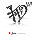 English alphabet in Japanese style - W - vector image