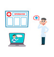 flat clinic medical icons set vector image vector image