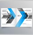 modern business brochure template design in vector image vector image