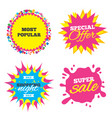 most popular sign icon bestseller symbol vector image