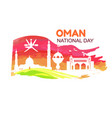 oman national day symbol vector image vector image