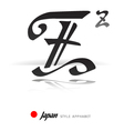 English alphabet in Japanese style - Z vector image vector image