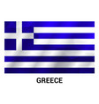 greece flag design vector image