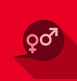 male and female symbols combination in thinking vector image