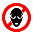 no aliens sign vector image