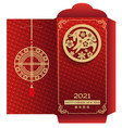 chinese new year money red envelope packet with vector image