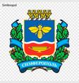 emblem city russia vector image