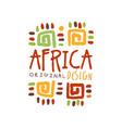 original african tribal ornamental logo vector image vector image