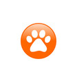 pet shop icon veterinary care vector image