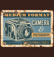 photo camera rusty metal plate rust sign vector image vector image