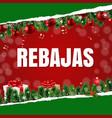rebajas sale banner vector image vector image