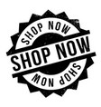 shop now rubber stamp vector image vector image