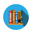 books logo icon design template vector image vector image