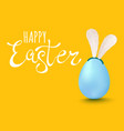 egg with bunny ears vector image vector image
