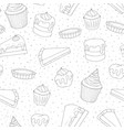 hand drawn pastry seamless pattern with cakes vector image vector image