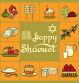 happy shavuot card icons set vector image vector image