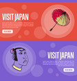 visit japan touristic web banners vector image vector image