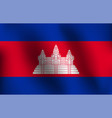 flag of cambodia - vector image