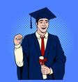 graduate guy pop art vector image vector image