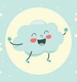 cartoon cloud vector image vector image