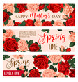 flower greeting banner for mother day design vector image vector image