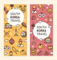 korea signs banner vecrtical set vector image vector image