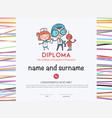 Preschool Elementary school Kids Diploma vector image