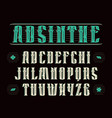 vintage serif font with decoration vector image vector image