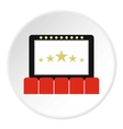 Cinema interior icon flat style vector image vector image