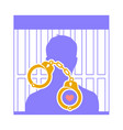 concept of human innocence vector image