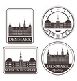 Denmark vector image vector image