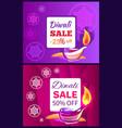 diwali sale -50 -25 off sign vector image vector image