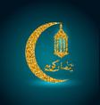 holy month with arabian lamp ramadan kareem vector image vector image