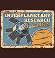 interplanetary research center rusty metal plate vector image