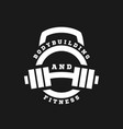 linear logo bodybuilding and fitness on a dark vector image vector image